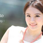 西川貴教 一般女性と再婚を発表「かねてよりお付き合いをしておりました」
