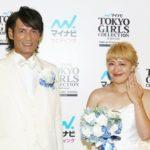丸山佳里奈 元日本代表GK本並健治と結婚 馴れ初めから結婚まで