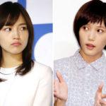 本田翼vs川口春奈 女優Youtuberの仁義なき戦い?