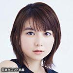 女優、上白石萌歌と冨田望生が中目黒を女子散歩、28日ヒルナンデス
