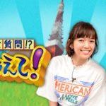 突然のエアガン対決に北川景子爆笑!2/17 19:56〜日テレ