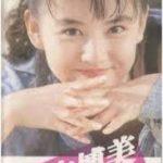 京本大我の母で京本政樹の嫁の元アイドルって誰?