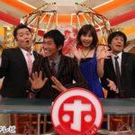 EXITが『呪術廻戦』解説からアミダばばぁ! 今晩21:00〜フジ TV
