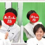 前田敦子、浜ちゃんと顔が似てる。顔交換写真撮る。MBS、火曜午後11時56分)に出演。
